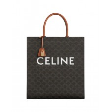 Celine Vertical Cabas In Triomphe Canvas