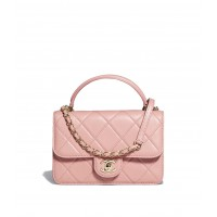 Chanel SMALL FLAP BAG WITH TOP HANDLE AS2680